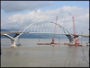 The New Bridge Nearing Completion